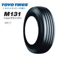 TOYO TIRES/トーヨータイヤ M131 700R15 8PR チューブレス バン/トラック用...