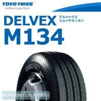 TOYO TIRES/トーヨータイヤ DELVEX M134 205/75R16 113/111L ...