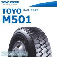 TOYO TIRES/トーヨータイヤ M501 700R16 10PR チューブタイプ バン/トラッ...