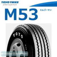 TOYO TIRES/トーヨータイヤ M53 750R16 12PR チューブタイプ バン/トラック...