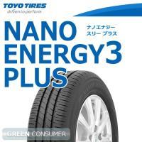 TOYO TIRES/トーヨータイヤ NANO ENERGY3 PLUS 215/40R18 85W...