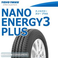 TOYO TIRES/トーヨータイヤ NANO ENERGY3 PLUS 245/45R18 96W...