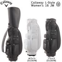キャロウェイ Callaway キャディバッグ エルスタイル ウィメンズ 16 JM L-Style...