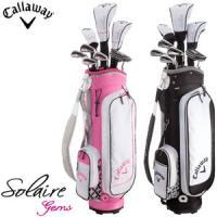 Callaway Golf Solaire Gems レディース ウィメンズ 女性用 ゴルフセット ...