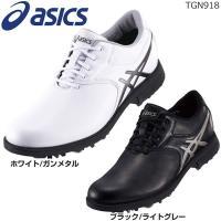 ゴルフ ゴルフ用品 靴 くつ メンズ メンズシューズ メンズゴルフシューズ 松山英樹 プロモデル