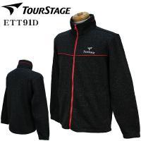 ブリヂストン ツアーステージ TOURSTAGE メンズ ゴルフウェア フリース フルジップ ブルゾ...