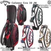 キャロウェイ キャディバッグ エクシア 16 JM Callaway Exia Caddie bag...