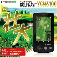 送料無料 簡単 ゴルフ 大型液晶 ナビ GPS カラー 操作いらず オート表示 タッチパネル らくら...