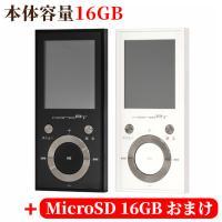 超PayPay祭 MP3プレーヤー KANA GH-KANABTEC 32GB 本体 16GB内蔵 MicroSD Bluetooth4.1 ワイヤレス デジタルオーディオプレーヤー