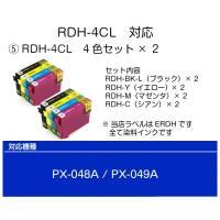 インク福袋 人気型番が選べる BCI-371XL+370XL/6MP IC6C80L IC6CL70L ITH-6CL KUI-6CL-L LC211  インク 選べる 福袋 【互換インクカートリッジ】|greenlabel|08