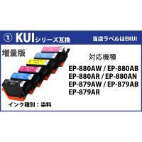 インク インクカートリッジ 互換インクBCI-351XL+350XL/6MP BCI-350 LC111 LC111BK IC69 IC50 IC46 IC32 BCI-7e BCI-320 BCI-325 LC12 LC11 LC113 福袋|greenlabel|05
