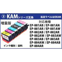 インク インクカートリッジ 互換インクBCI-351XL+350XL/6MP BCI-350 LC111 LC111BK IC69 IC50 IC46 IC32 BCI-7e BCI-320 BCI-325 LC12 LC11 LC113 福袋|greenlabel|06