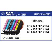 インク インクカートリッジ 互換インクBCI-351XL+350XL/6MP BCI-350 LC111 LC111BK IC69 IC50 IC46 IC32 BCI-7e BCI-320 BCI-325 LC12 LC11 LC113 福袋|greenlabel|07