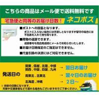 インク インクカートリッジ 互換インクBCI-351XL+350XL/6MP BCI-350 LC111 LC111BK IC69 IC50 IC46 IC32 BCI-7e BCI-320 BCI-325 LC12 LC11 LC113 福袋|greenlabel|10