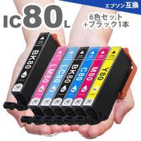 ■セット内容  ICBK80L(ブラック)X2 ICC80L(シアン)  ICM80L(マゼンタ) ...
