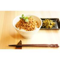 大豆ミート そぼろミンチ 1kg 送料無料|greens-gc|05