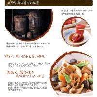 丸中醤油 丸中醸造醤油 720ml|greens-gc|04