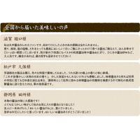 丸中醤油 丸中醸造醤油 720ml|greens-gc|05