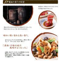 丸中醤油 丸中醸造醤油 300ml 古来伝統の味マルナカ醤油 st jn|greens-gc|04