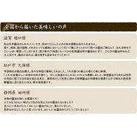 丸中醤油 丸中醸造醤油 300ml 古来伝統の味マルナカ醤油 st jn|greens-gc|05