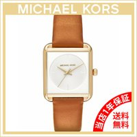 ■商品名 Michael Kors Women's LAKE Watch MK2584 (マイケルコ...