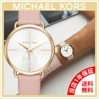 商品名 Michael Kors Women's Portia Pink Watch MK2659 ...