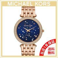 商品名 Michael Kors Darci Rose Gold Watch (マイケルコース ダー...
