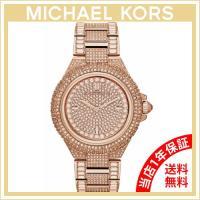 ■商品名 Michael Kors Women's Camille Watch MK5862 (マイ...