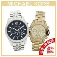 商品名 Michael Kors Lexington Bradshaw Watch (マイケルコース...