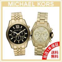 商品名 Michael Kors Lexington Bradshaw Watch (マイケルコー...