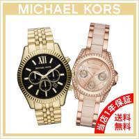 商品名 Michael Kors Lexington Mini Blair Watch (マイケルコ...