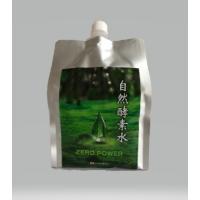 ZEROのちからがリニューアル「ZERO POWER 自然酵素水」スプレーボトルのおまけ付き♪