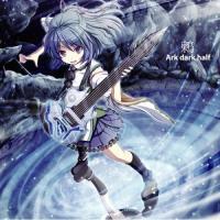 Ark dark half -鶫(つぐみ)-|grep