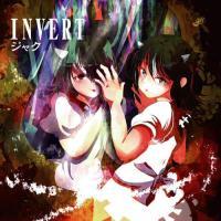 INVERT -ジャク-|grep