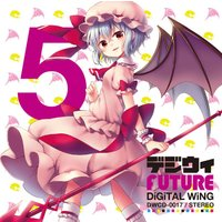 デジウィ FUTURE -DiGiTAL WiNG-|grep