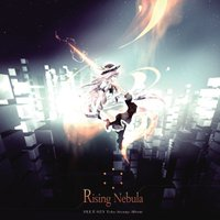 Rising Nebula -FELT- grep