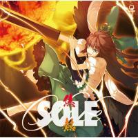 SOLE -焦熱- -C-CLAYS-|grep