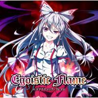 Egoistic Flame -EastNewSound-