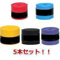 マイバチ グリップ テープ 太鼓の達人 黒 紫 青 黄 赤色 新魔改造 5個セット