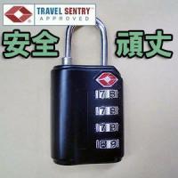 バックパックやキャリーバッグに、アメリカへ渡航する方の必需品!4ケタのTSAロックです。  ◆品番:...