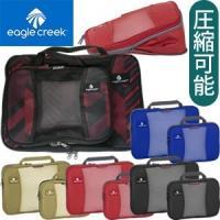 コンプレッション可能なパッキングキューブ! *旅行用品/旅行便利グッズ/海外旅行グッズ/ポーチ/整理...