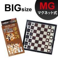世界が愛した遊戯。チェスは世界中にもっとも普及しているゲーム。 共通のルールですので、年齢・性別・国...