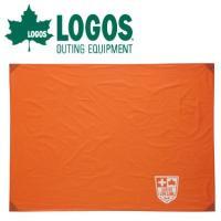 ●マルチ防水シートは大型のシートです。 ロープで張ればタープや簡易テントとして使用できるほか、レイン...