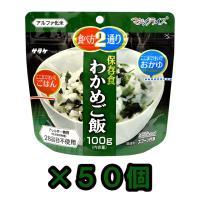 熱湯で15分、水なら60分でふっくらおいしいご飯が出来上がります。スプーン付き。  品番:1FMR3...