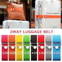 自分の荷物の目印に!また、増えた荷物をスーツケースのハンドル部分に取り付けて固定するベルトとしても使...