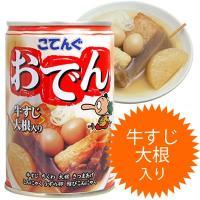 缶詰なら濃い味付けかと思いきや、ダシが効いた薄味に仕上げています。 そのままでも美味しくいただけます...