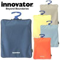 大人気ブランド「innovator(イノベーター)」より旅行小物が登場! たたみ方が書かれたプレート...