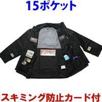 外見は普通のジャケットですが、内側はポケットだらけ。内外合わせて15個のポケットがあります。撥水生地...
