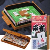 さまざまな旅の合間に、手軽に遊べるトラベルゲームシリーズです。 人気ナンバーワンの卓上ゲーム、麻雀が...