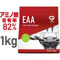 GronG(グロング) EAA グリーンアップル  風味 1kg (100食分)  10種類 アミノ酸 サプリメント 国産